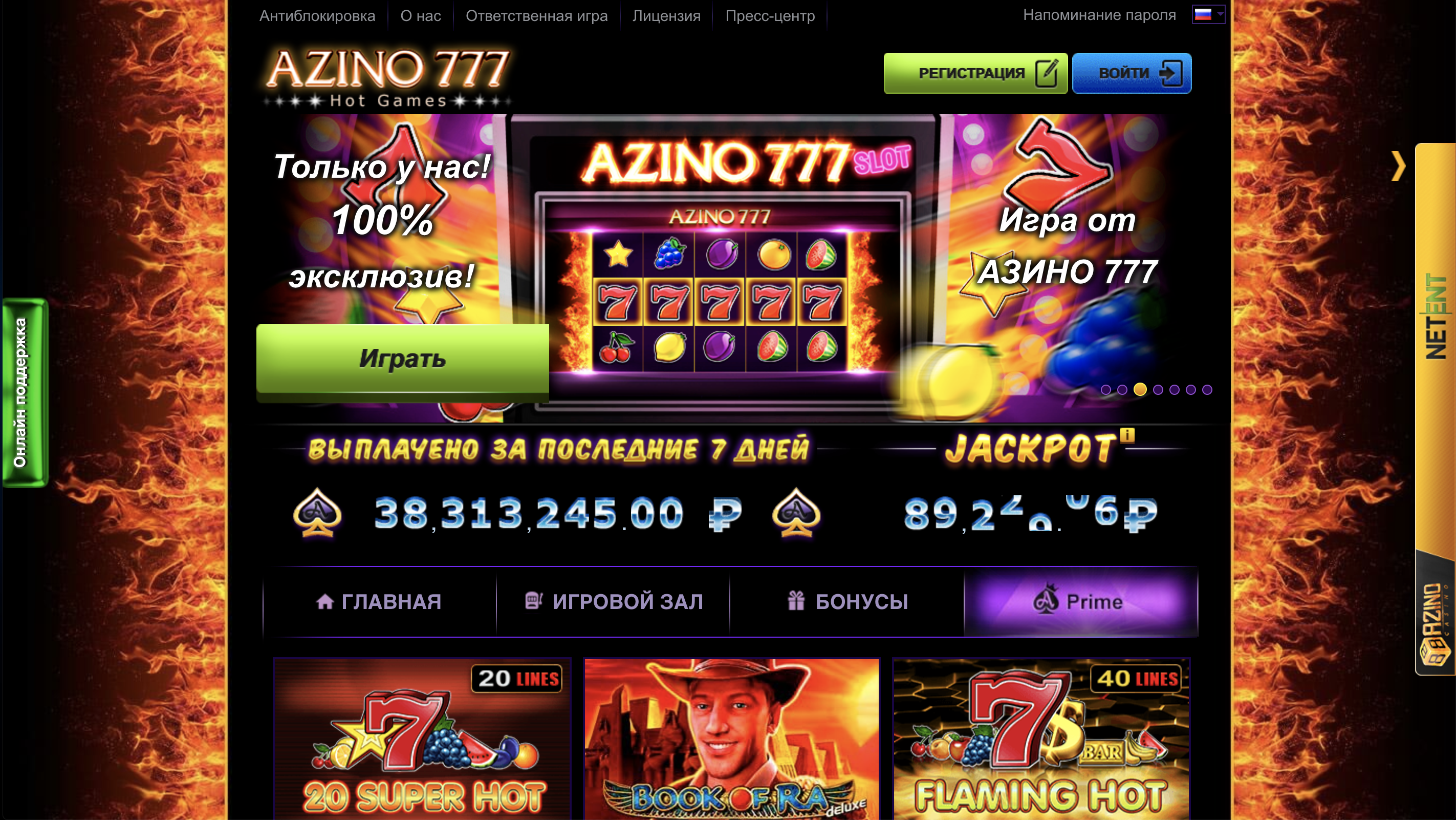 https www 180 azino777 icu g7 popular